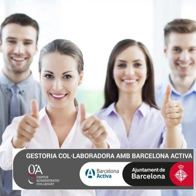 Adhesió al conveni de col·laboració amb Barcelona Activa